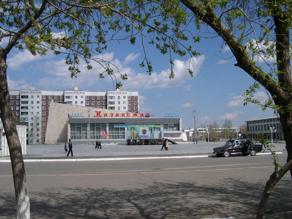 Мой город Экибастуз.
